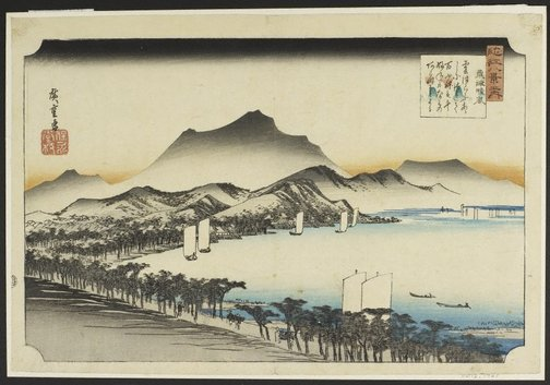 An image of Awazu: clearing weather by Andô/Utagawa HIROSHIGE