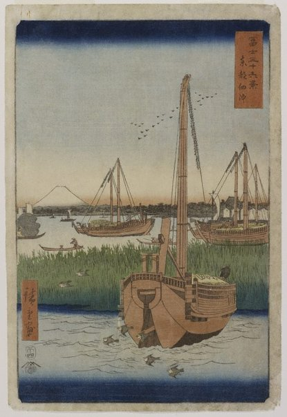 An image of The roadstead of Tsukuda in the eastern capital by Andô/Utagawa HIROSHIGE