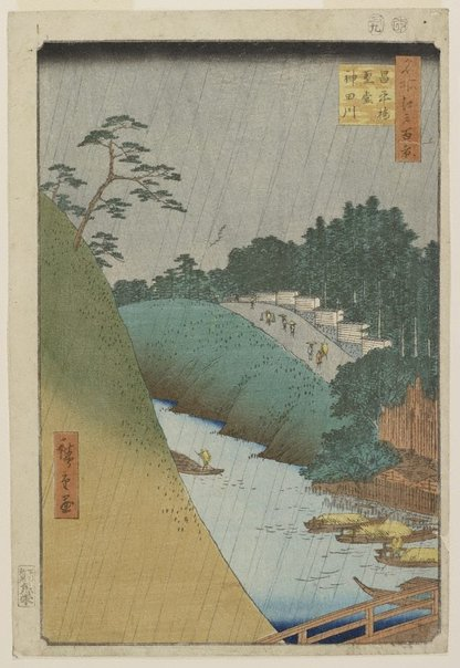 An image of Seidô shrine and Kanda river from Shôhei bridge by Andô/Utagawa HIROSHIGE