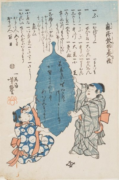 An image of Popular treatise on treatment of measles by Utagawa YOSHITSUYA