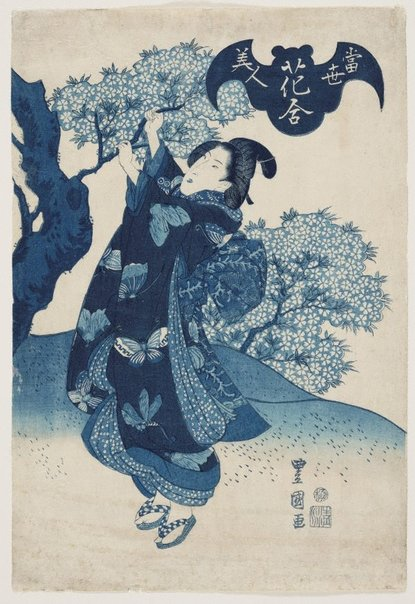An image of Woman with cherry blossoms by Utagawa TOYOKUNI II