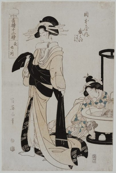 An image of The hour of the Ox by Kikukawa EIZAN