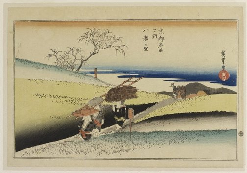 An image of Yase village by Andô/Utagawa HIROSHIGE