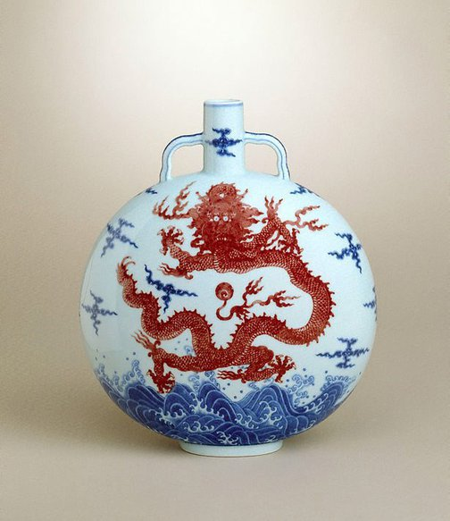 An image of Moonflask with design of dragon, clouds and waves by Jingdezhen ware