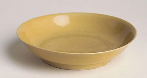 An image of Dish by Jingdezhen ware