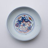 Alternate image of Dish with design of dragon and phoenix by Arita ware