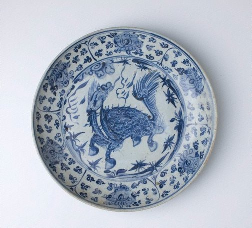 An image of Dish with design of Qilin by
