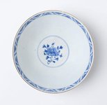 Alternate image of Bowl by Jingdezhen ware