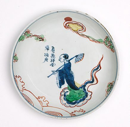 An image of Dish with design of He Xiangu by Jingdezhen ware