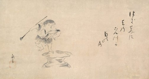 An image of Shôjô at sake jar (Poem and illustration) by Hinaya RYÛHO