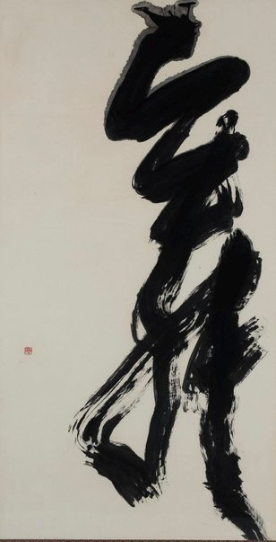 "An image of Calligraphy: ""Dancing"" by Ibata Shôtei"