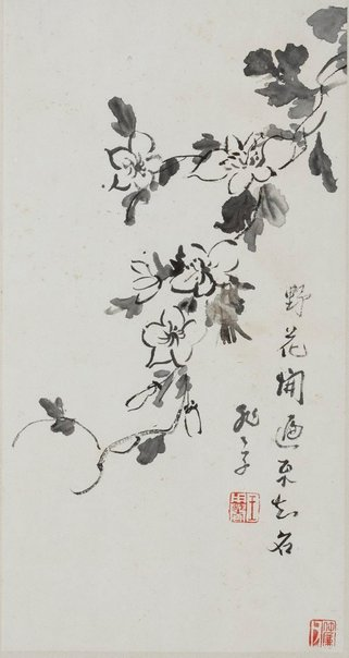 An image of Climbing flower by WANG Yongyu