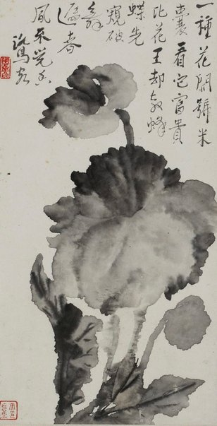 An image of Peony by WANG Yongyu