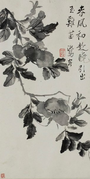 An image of Hibiscus by WANG Yongyu