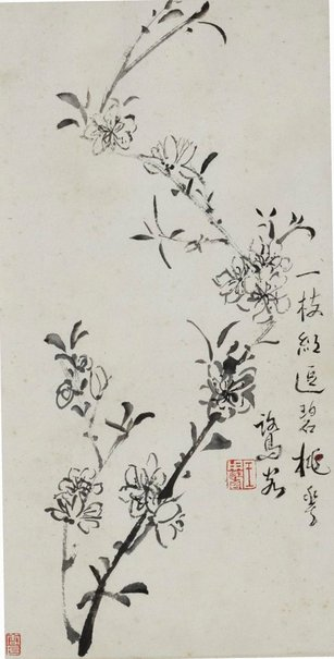 An image of Spray of peach blossom by WANG Yongyu