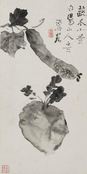 An image of Two vegetables by WANG Yongyu