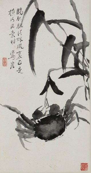 An image of Crab and grass by WANG Yongyu