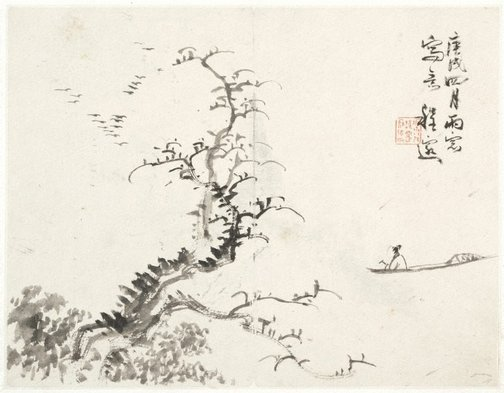 An image of (Lakeside landscape with an angler) by Cheng Sui