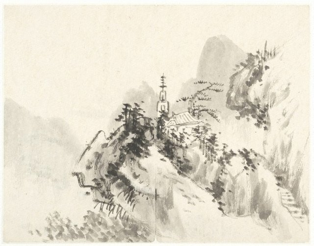 An image of (Mountain landscape with a building beyond pine trees)