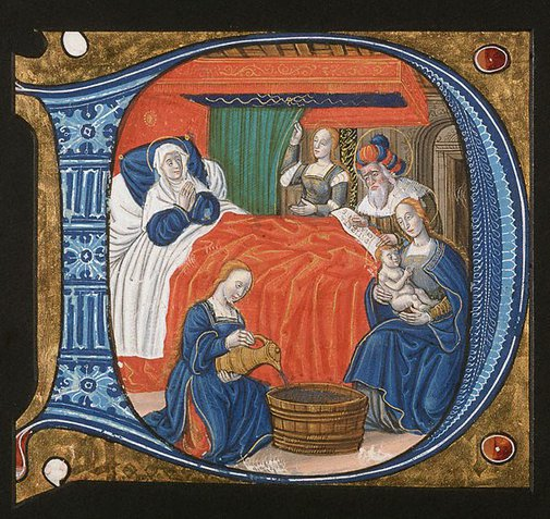 An image of The naming of John the Baptist: illuminated initial D by Unknown