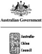 Australian Government and Australia-China Council logos