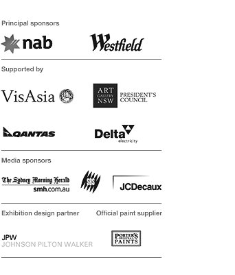 Arts of Islam sponsor logos