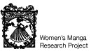 Women's Manga Research Project