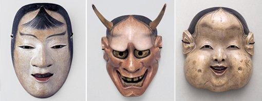 Japanese no mask 185 186 187 - 4 10