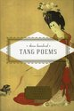 Three Hundred Tang Poems, Peter Harris - $30.00