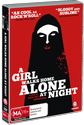 A Girl Walks Home Alone At Night,  - $29.95