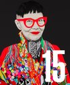 Archibald Prize 2015 Catalogue,  - $16.00