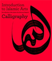 Introduction to Islamic Arts – Calligraphy : The Collection of the Islamic Arts Museum Malaysia, Dr Heba Nayel Barakat - $29.95